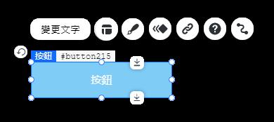 Wix Website Editor - Google Chrome 2021-08-15 14.07.20 (1).png