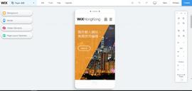 Wix 手機版 - wixhk