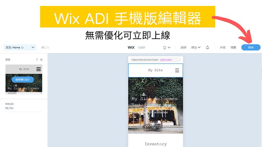 Wix ADI - Google Chrome 2020-04-17 12.31