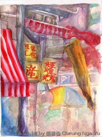 3.18 by 張雅愉 Cheung Nga Yu.jpg