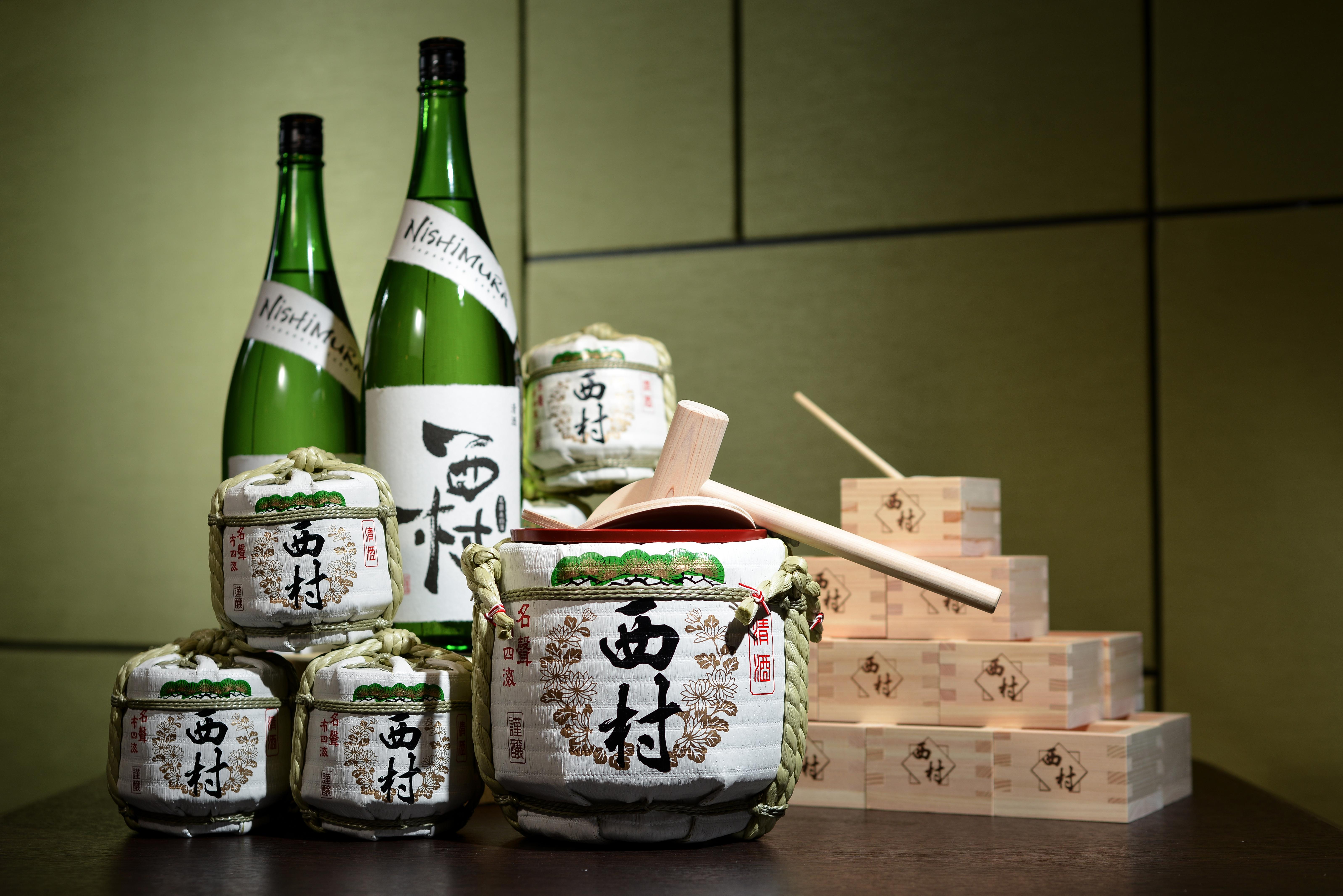 西村日本酒