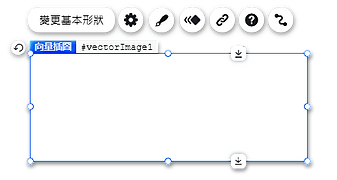 WIXHK_中文教學.png