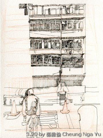 3.20 by 張雅愉 Cheung Nga Yu.jpg