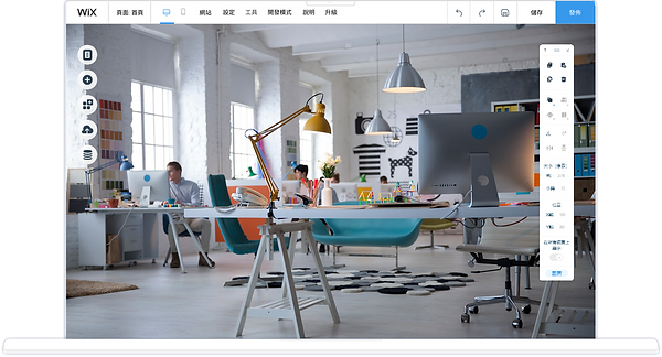 wix_hk_HOME (1) (1).png