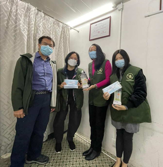 Protective Equipment Donation to Hong Kong Health Association