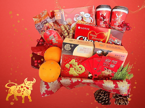 Chinese New Year Basket