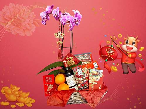 Premium Wine and Orchid Gift Baket