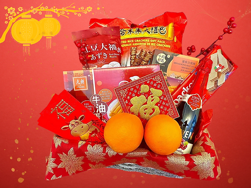 Year Of Cow - Chinese New Year Basket