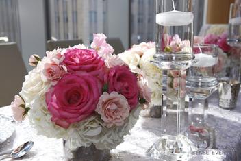 Cai & Chen Wedding -Shangri-La Hotel, Toronto -Sense Weddings & Events-Headtable 3.PNG