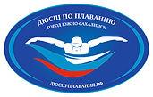 Logo swimm.jpg
