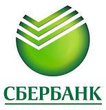 Logo sberbank.jpg