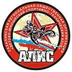 Logo Alis.jpg