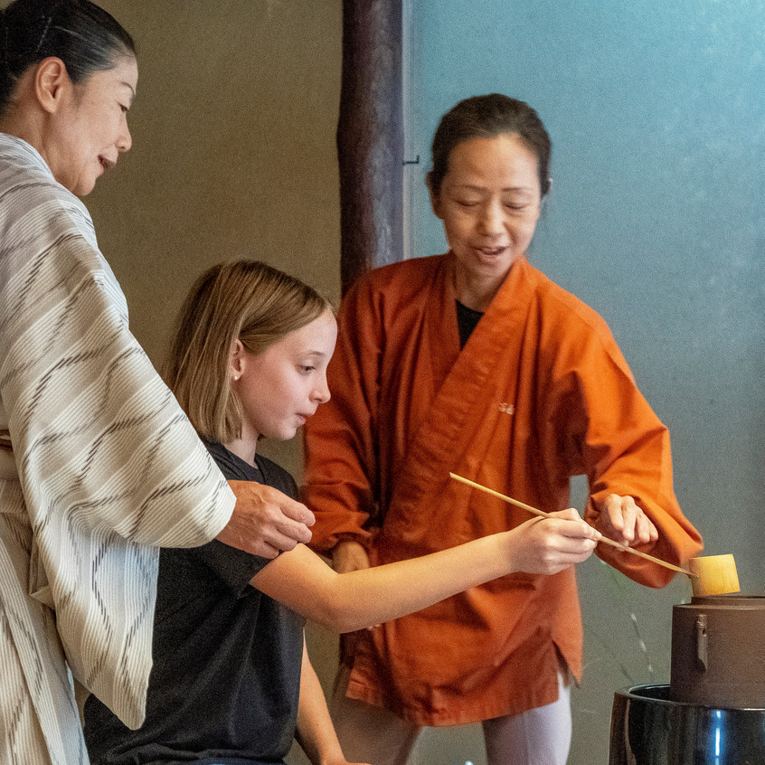Making Tea in Kyoto
