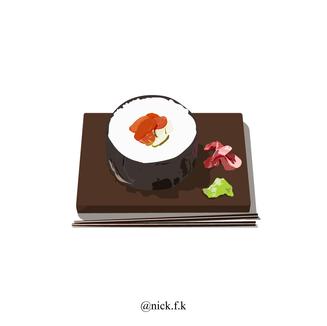 sushi-logo.png