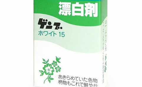 店内補充品【粉末漂白剤(酸素系)】(ホワイト15) 1ケース(500個入)