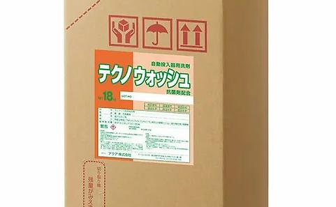 Aqua genuine liquid detergent/antibacterial agent combination [Liquid detergent] Techno wash