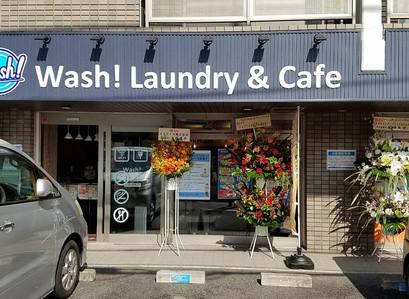 Wash!Laundry小平仲町店様