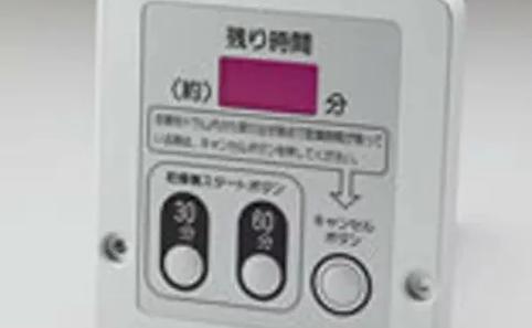 【周辺機器】コントロール機構完成D MCD-CK45を押しボタン式変更用