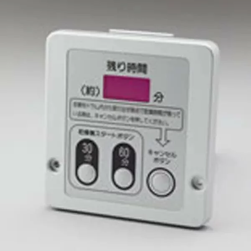 [Peripheral equipment] Completion of control mechanism D Push button type change for MCD-CK45