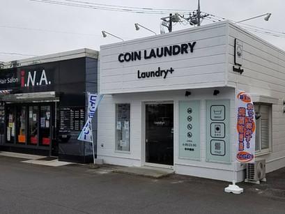 Laundry+様