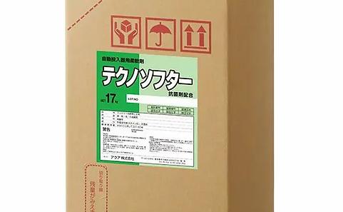 Aqua genuine liquid softener/antibacterial agent combination [Liquid softener] Techno Softer