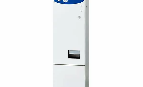 【両替機能付自動販売機】HHH-GEX32C-AQ