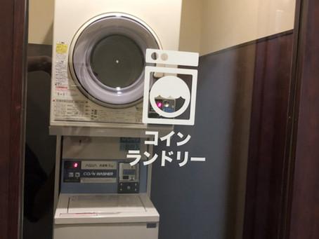 埼玉県熊谷市 インターネットカフェ様