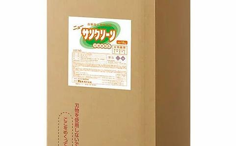 【液体洗剤】ニューサンクリーン