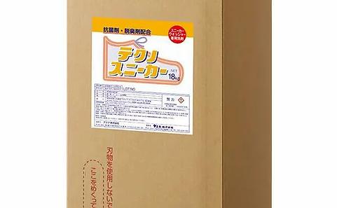 アクア純正品【液体洗剤】テクノスニーカー