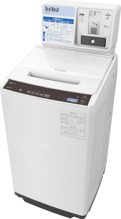 [Hitachi high-performance coin-operated washing machine] BW-FCV70