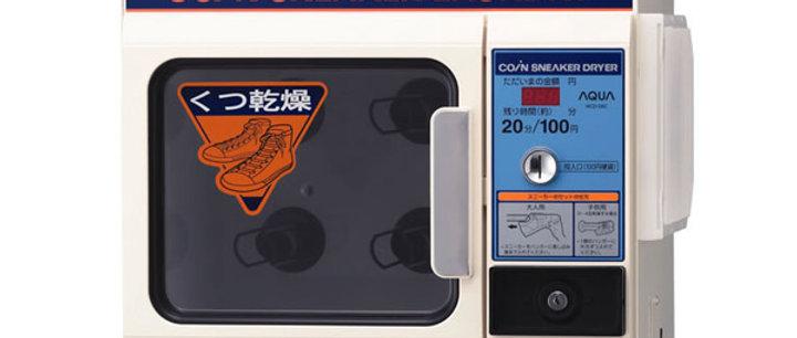 【税込・送料無料】コイン式小型スニーカー乾燥機 MCD-D6C