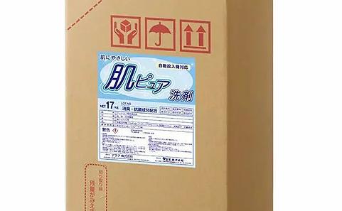 柔洗剤・抗菌剤配合【液体洗剤】肌ピュア洗剤