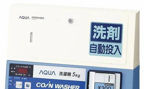【単独式洗剤自動投入器】CLD-103