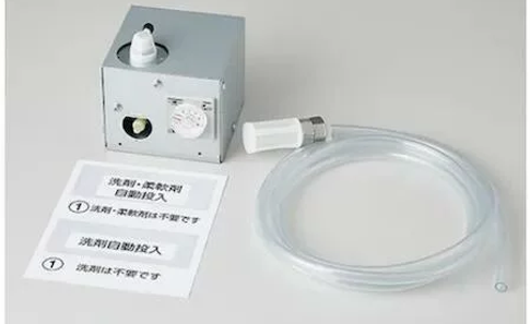 [Detergent dispenser] HHH-auxiliary agent kit 7068