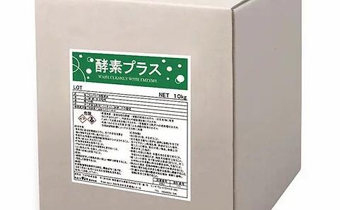[Enzyme aid] Kosoplus