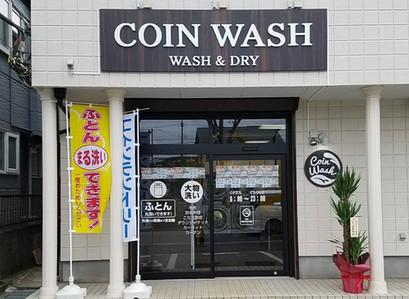 COIN WASH様