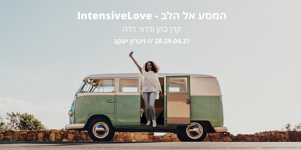 IntensiveLove Journey with Keren Cohen & Dror Rada