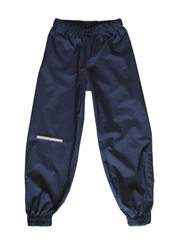 latzgrow-blau-mitwachsende-regenhose-atmungsaktiv
