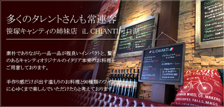 kawaguchiko_top.jpg
