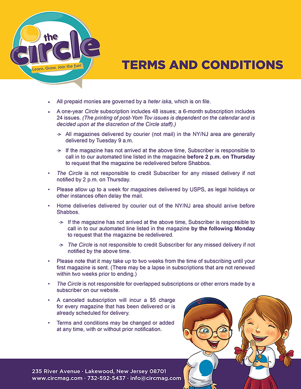 Terms-and-Conditions-Jul-20.png