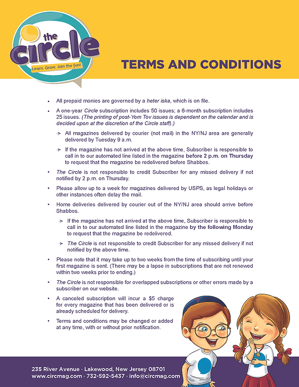 Terms and Conditions Jul 21.png