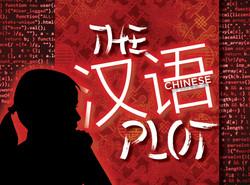 Chinese Plot