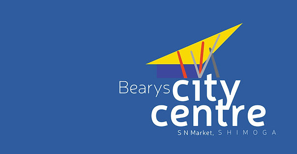 BearysCityCentre.jpg