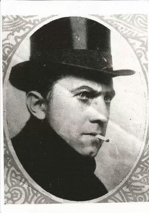 Bela Lugosi 1917 Actor