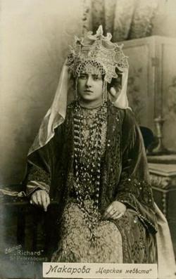 Alexandra Makarova (Mezzo-Soprano) Russian