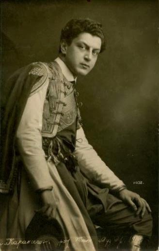 Mikhail Karakash (Bartione) Romanian