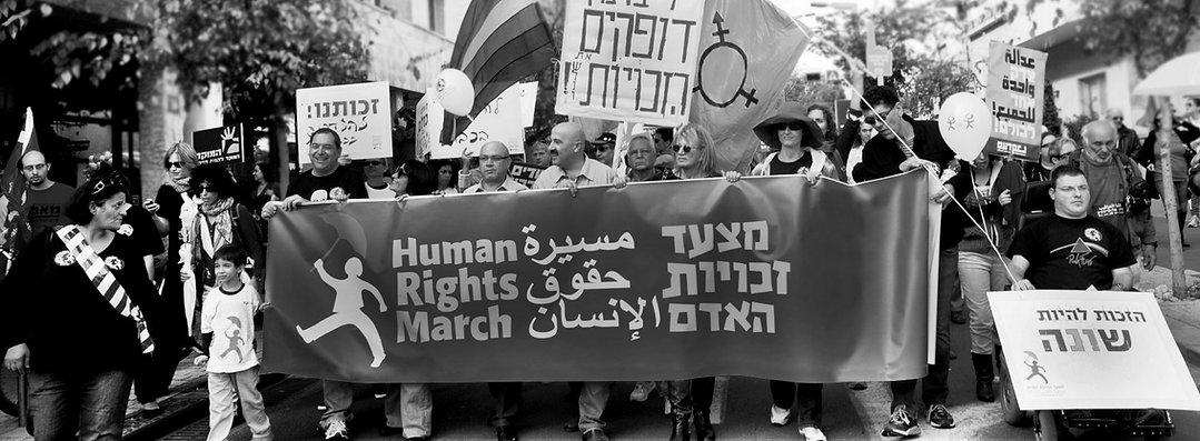 מצעד זכויות האדם. צילום: אקטיבסטילס