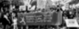 صورة من مسيرة حقوق الإنسان
