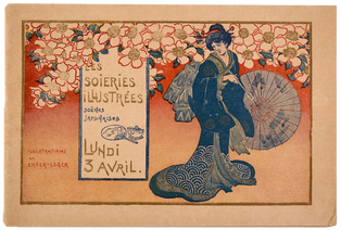 GRANDS MAGASINS DE PYGMALION. Les Soieries illustrées. Scènes japonaises
