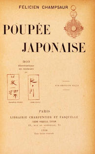 CHAMPSAUR (Félicien). Poupée japonaise (Sameyama)